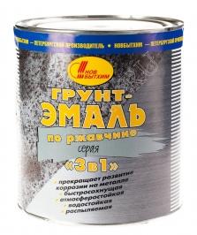 Грунт-эмаль 3 в 1  по ржавчине «Новбытхим»