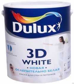 Dulux 3D White краска (10л;5л;2,5л)
