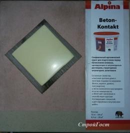 Аlpina «EXPERT» Бетон-Контакт (16кг; 4,5кг)