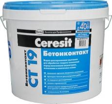 Ceresit CT 19 Бетонконтакт (15кг;5кг)