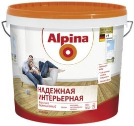 Alpina «Надежная интерьерная»