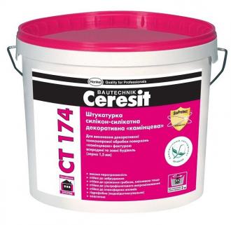 Ceresit CT 174 силикатно-силиконовая «камешковая» 1,5-2 мм