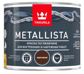 Tikkurila Metallista грунт эмаль 3 в 1 (2,5л; 0,9л)