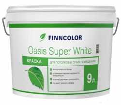 Finncolor Oasis Super White краска / 9л