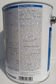 REMMERS Prof Hartwachs-Öl  масло для паркета и мебели (2,5л)