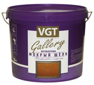 VGT GALLERY Мокрый шелк