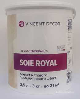 Vincent Decor Soie Royal матовый шелк