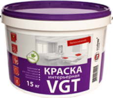 Краска ВД-АК-2180 Белоснежная влагостойкая (15кг; 7кг)