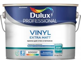 Dulux Vinyl Matt (10л;5л;2,5л)