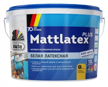 Dufa Mattlatex Краска для стен и потолков