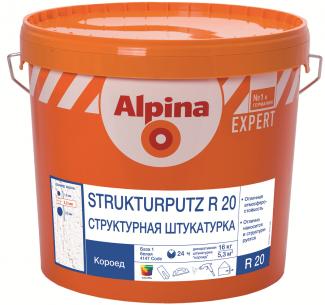 Alpina Expert R 20 штукатурка короед 2мм