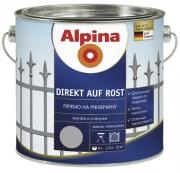 Alpina «Direkt auf Rost» эмаль 3 в 1 по ржавчине