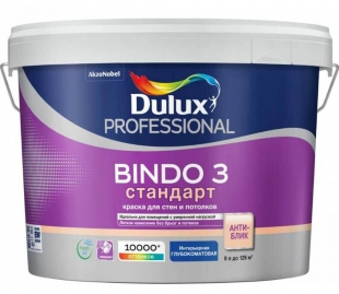 Dulux Bindo 3 краска глубоко матовая /9л; 4,5л; 1л