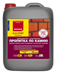 Гидрофобизатор  NEOMID H2O STOP (5л;1л)