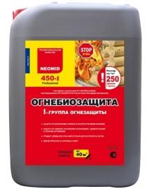 Огнебиозащита NEOMID 450-1  (1 группа) 10кг