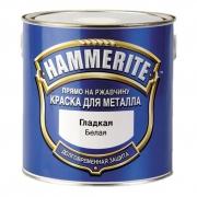 Hammerite эмаль 3 в1 гладкая (2.2л;0,75л)