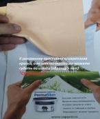 Caparol PermaSilan фасадная краска /10л