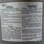 BOSTIK TARBICOL KP5 виниловый клей (20;6кг)