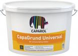 Caparol Capagrund Universal Грунтовка для внутренних и наружных работ