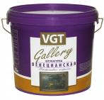 Венецианская штукатурка VGT GALLERY