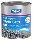 Текс Ржавостоп грунт эмаль 3 в 1 / 2 кг