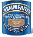 Hammerite эмаль 3 в 1 молотковая (2,2L;0,75)