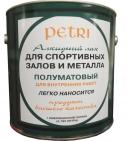 Petri Gym Spar лак для спортзалов (9,5л;3,8л)