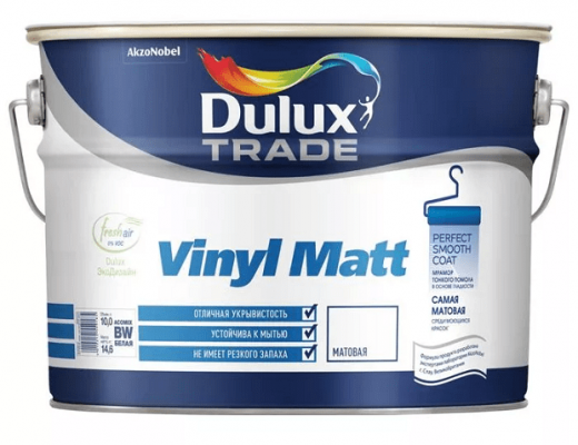Dulux Vinyl Matt TOP 10.png
